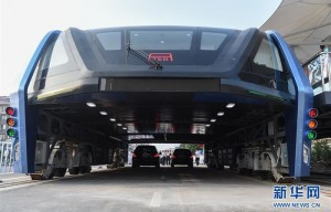 China's Transit Elevated Bus Increases Utilization of Road Space: The Future of Traffic
